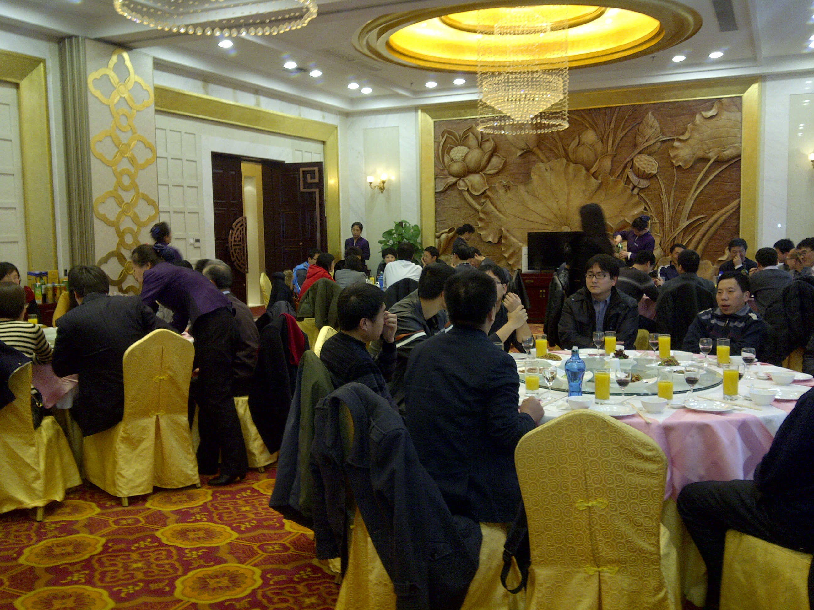 Beijing Customer Forum